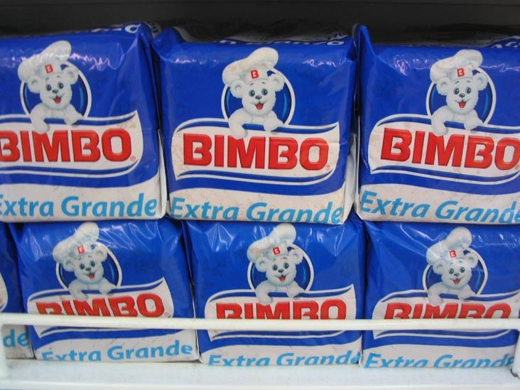 Not the greatest bread in the world, but not bad. The best thing about it is the name, Bimbo!  (Though this photo refers to a Mexican product, we got Bimbo in Spain, too, when I lived there.)