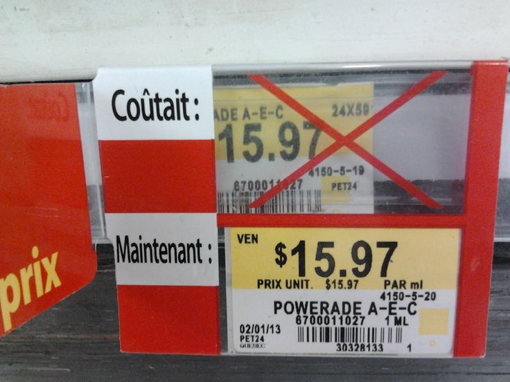 That's a big DEAL ... You're doing it right Wal-Mart !
