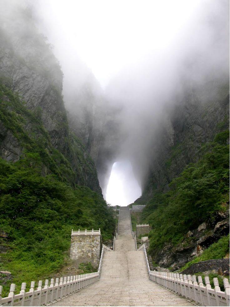Path | 道路 | Chemin | путь | Sentiero | Camino | Dōro | Pasaje | проезд | Straight up to Heaven's Gate // Tianmen Mountain, Zhangjiajie, Hunan, China