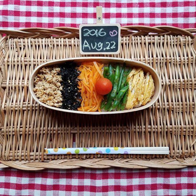 #きょうのおべんとう  #娘 * 🔹2016.8.22(月)☔🌀 * * 🌴おはようございま~す🎵😊 今日は、台風の行方が気になりますね😫 * きょうのお弁当は、ダイエット弁当~~🎵 というと聞こえはいいけど… 実は 冷蔵庫に メインのおかずになるような🐷🐮🐔🐟がなかったぁ〰😅 * * #きょうの🍱 #おしながき #五色丼 #錦糸玉子 #いんげんのおかか和え #にんじんのナムル #ひじきのふりかけ #炒り豆腐 * * * #お弁当#おべんとう#BENTO#lunch#ランチ#お昼ごはん#ダイエット弁当#ヘルシー弁当#マクロビ#無添加#野菜#畑のお肉#美容#キレイ#体に優しいごはん#ローカロリー#まごわやさしい#食育#関西電力あなたのお弁当Withheart * * *