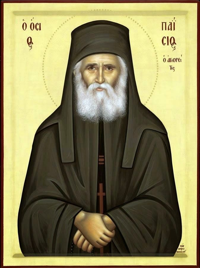 MYSTAGOGY: Saint Paisios the Athonite Resource Page