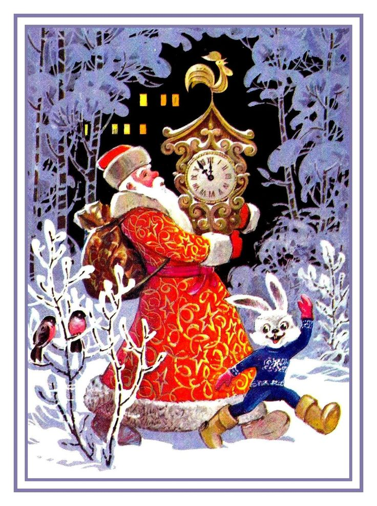 Анимацией, куплю открытки советского периода