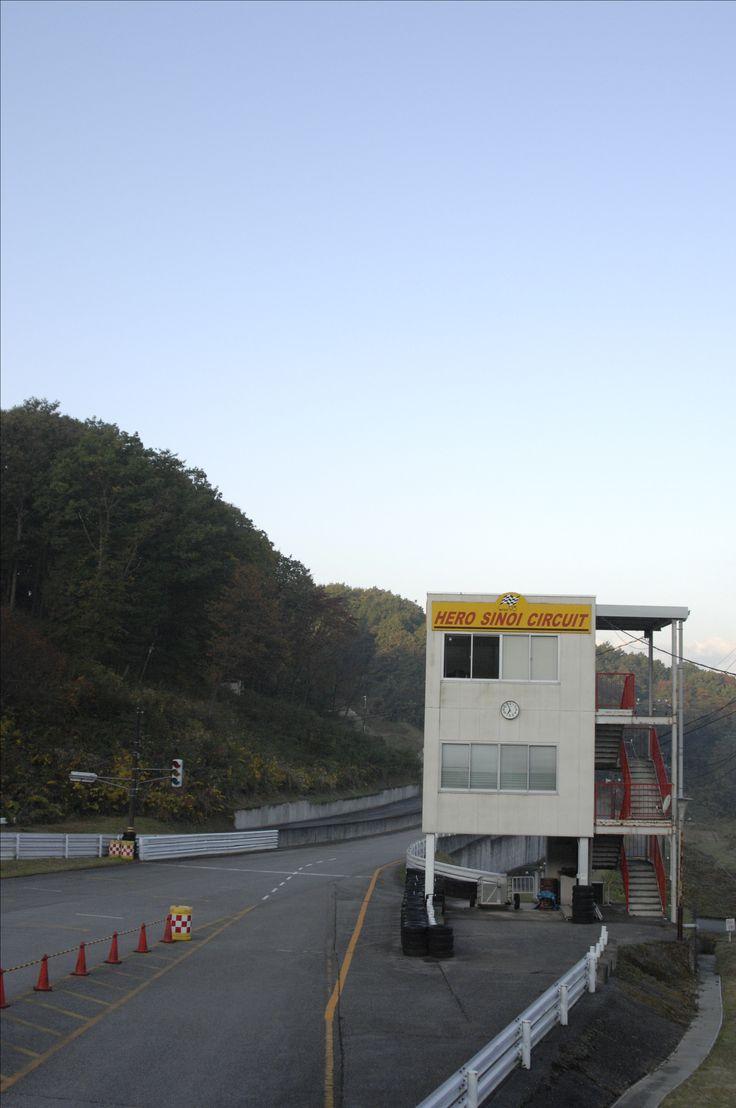 matelica7.com/... #ミニバイク #サーキット #レース #ヒーローしのいサーキット #80's #caferacer #max10group #カフェレーサー #バイク女子 #cub race