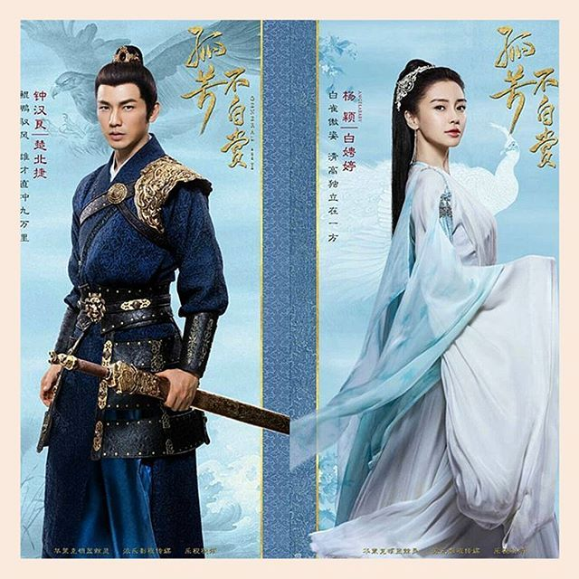 Korean Historical Drama List Drama Cool