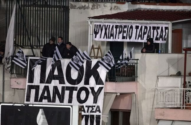 PAOK  RE...