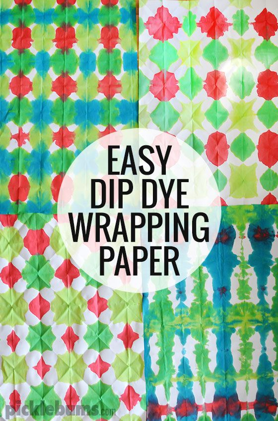 Dip dying is a super easy, super fun art technique and it makes the most awesome homemade wrapping paper!