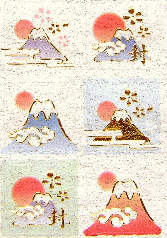 Beautiful Japanese Stickers Mount Fuji Cherry by FromJapanWithLove, $6.50