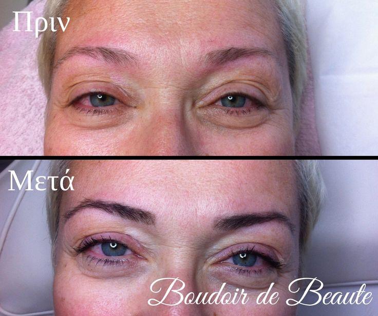 Βαφή φρυδιών & βλεφαρίδων! #nailsalon #kalamaria #skg #thessaloniki #beautysalon #beauty #boudoirdebeaute #boudoir_de_beaute #manicure #nails_greece #face #makeup #permant_makeup #eyebrows #eylashes