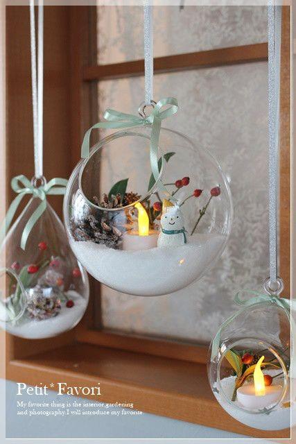 クリスマスディスプレイ|Petit*Favori ~プチ・ファヴォリ 私の小さなお気に入り~ ライフスタイル&アメブロカスタマイズ