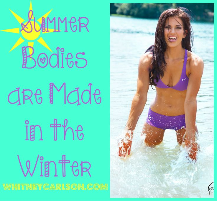 Summer Bodies are Made in the Winter! #heandsheeatclean #eatclean #cleaneating #fitness #weightlifting #abs