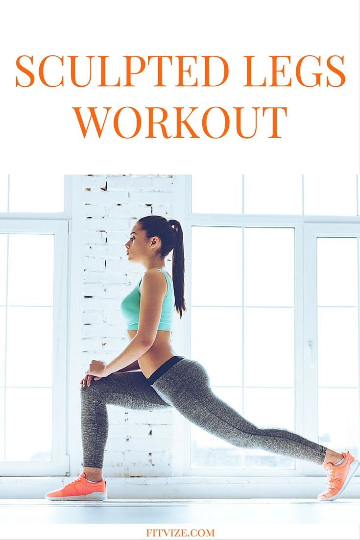 Treat your legs and glutes to this cute workout every other day and you'll see the difference shortly https://fitvize.com/2016/06/15/sculpted-legs-workout/