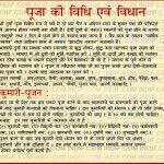 Maha-Shivratri-2016-Vrat-Vidhi-In-Hindi