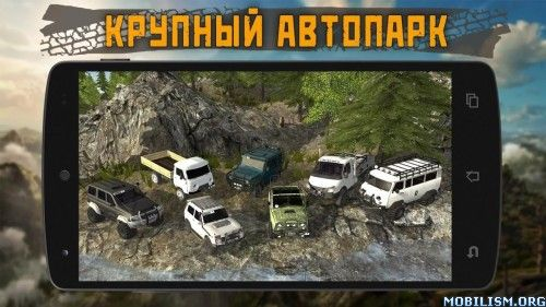 Dirt On Tires 2: Village v1.2 + ModRequirements: 2.3 and upOverview: Dirt On Tires 2: Village – Continuation of the cult game that conquered millions of people around the world. You will find even more exciting adventures in the off-road...
