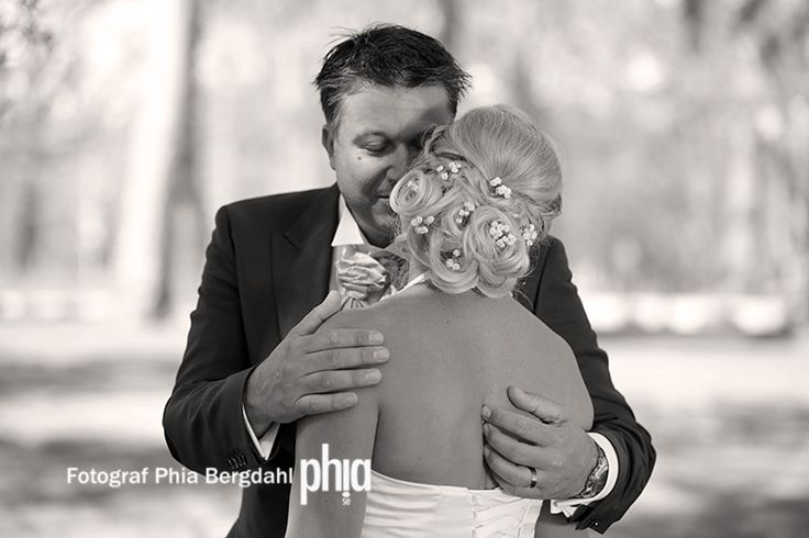 Bröllopsfotograf Västervik - fotograf Phia Bergdahl