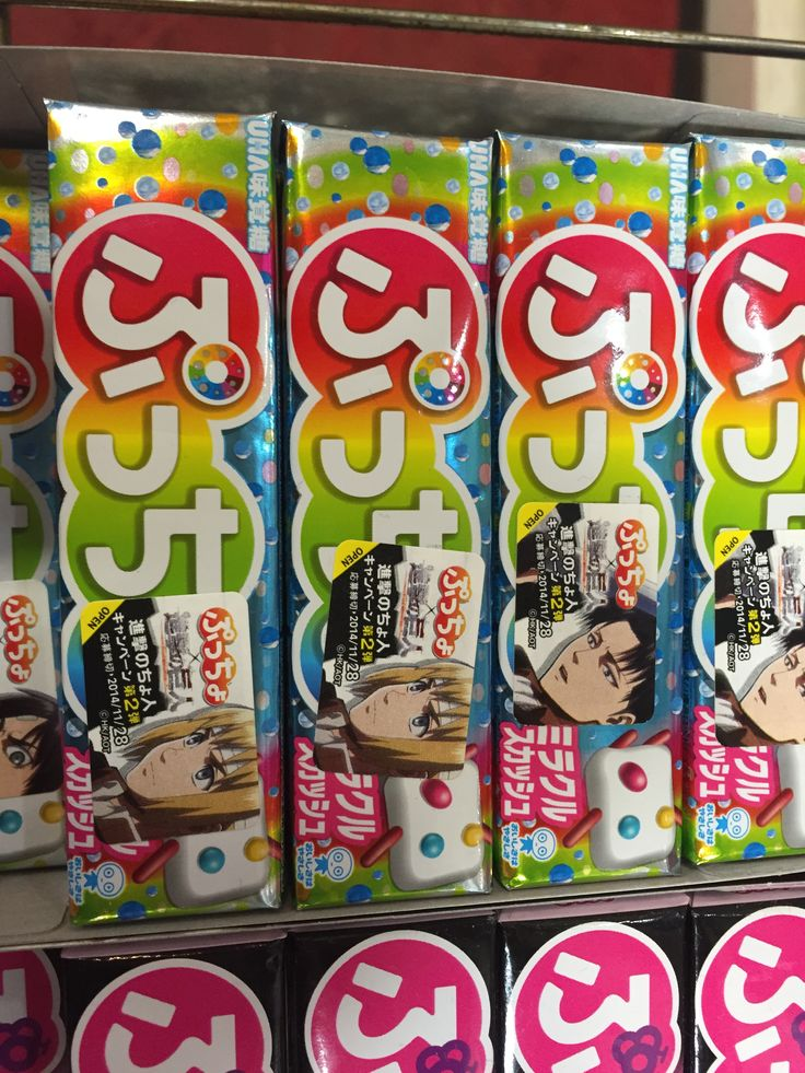 """Attack on Titan Candies """"Puccho"""""""