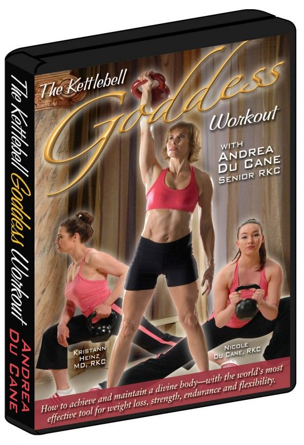 """Looking for a great kettlebell workout DVD? Check out this review of Andrea DuCane's """"Kettlebell Goddess."""""""