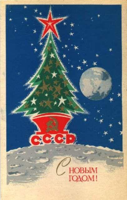 §§§ . Old Soviet Christmas Card годовой:一年(分)の、年一回の новыи:新しい、近現代の;造格 с:生-起点、原因、根拠) 対-ほぼ、~にとっては) 造-手段、with、時の到来) снова:更に、再び、新に