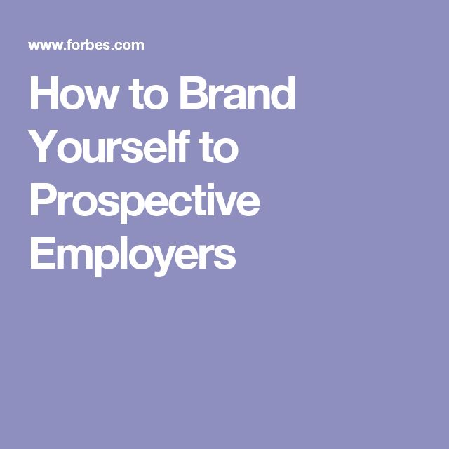 How to Brand Yourself to Prospective Employers