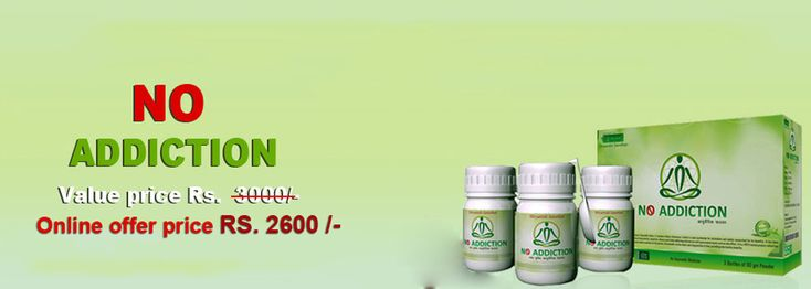 No addiction powder is totally natural product and it can be remove smoking,drinking,tobacco and many more.no addiction already provide excellent results to our thousands of costumer's.    http://www.noaddiction-powder.com