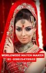 ELITE HIGH STATUS JATTSIKH JATTSIKH MATRIMONIAL SERVICES 09815479922 INDIA & ABROAD