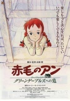 Anne of Green Gables anime poster