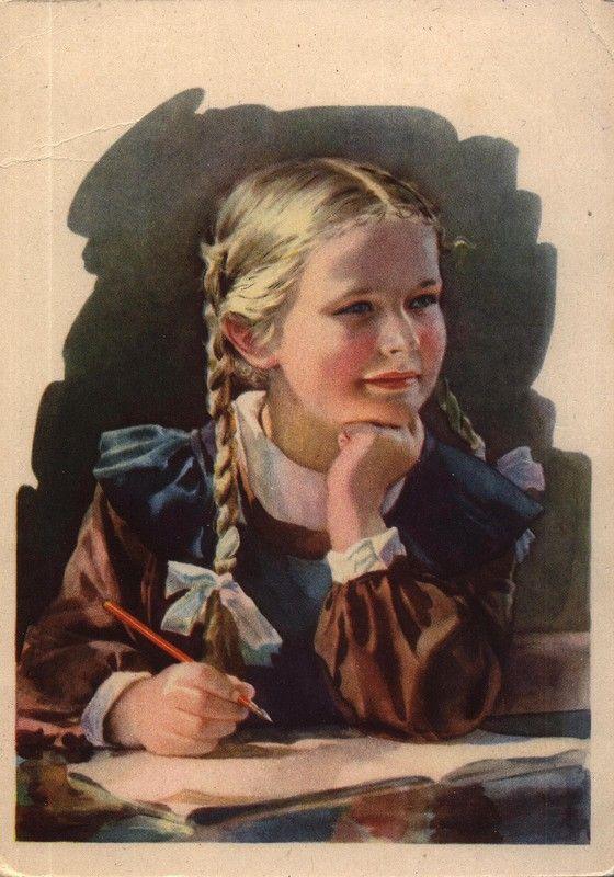 Чистописание в советской школе, тетради учеников » Перуница