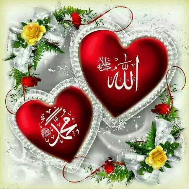pin allah muhammad name - photo #34