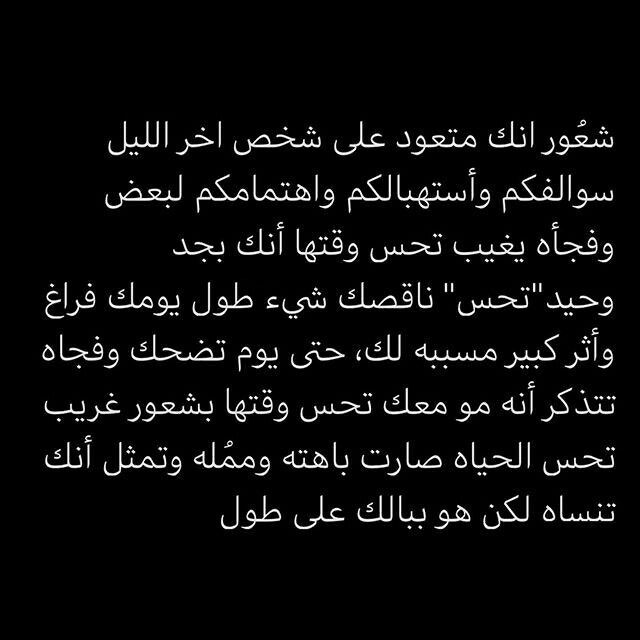 Pin By Jum Sh On مجنونتو Love Smile Quotes Circle Quotes Mixed Feelings Quotes