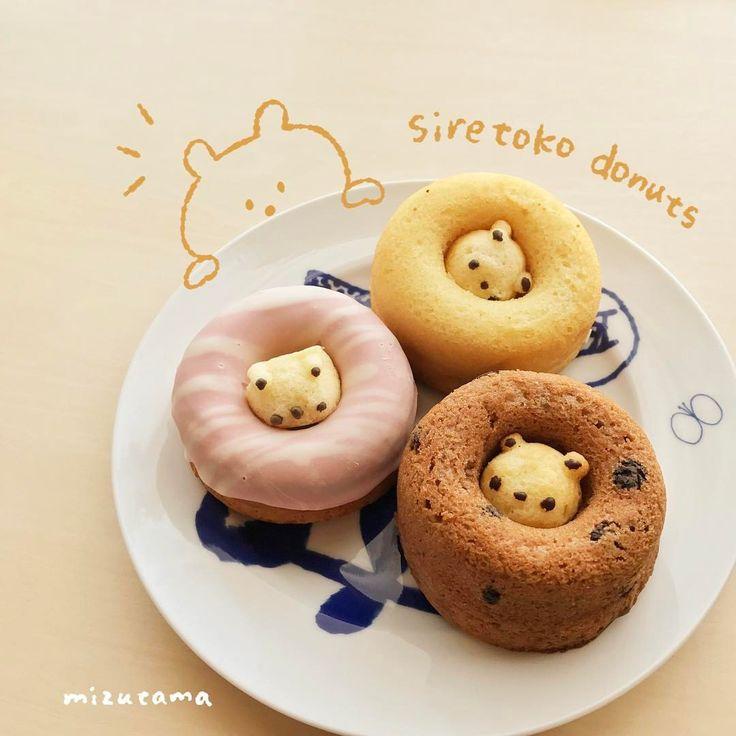 """좋아요 2,919개, 댓글 4개 - Instagram의 mizutama(@mizutamahanco)님: """"昨日、仙台駅の めぐりめぐるめで遭遇した siretoko donutsが可愛すぎて困る♡(๑¯◡¯๑)♡ #siretokodonuts #めぐりめぐるめ #仙台駅…"""""""