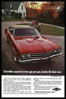 Chevrolet 1976 Chevelle SS 396 Sports Coupe 300 Deluxe Sedan Car Photo Print Ad