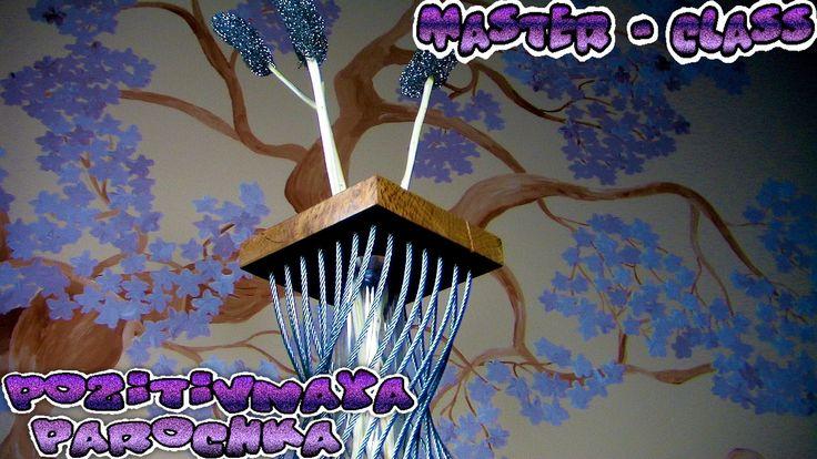 Цветочная ваза из дерева и стали. Flower vase made of wood and steel
