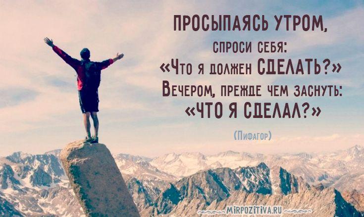 этого достаточно мотивирующие цитаты и картинки про работу жизни