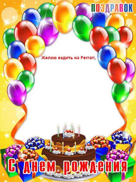 поздравление с днем рождения подруге в стихах