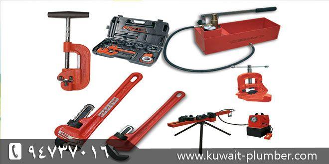 Plumbing Tools With Plumber Kuwait Plumbing Tools Plumbing Plumber