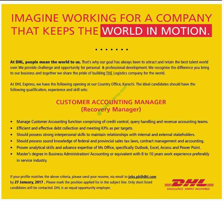 Customer Accounting Manager DHL Express Pakistan Jobs 2017 Apply Online
