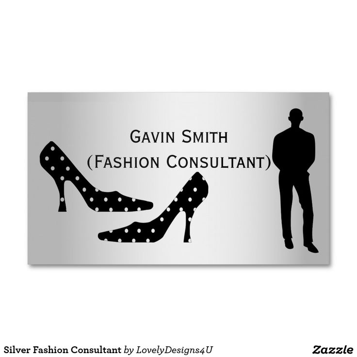 Silver Fashion Consultant Pack Of Standard Business Cards
