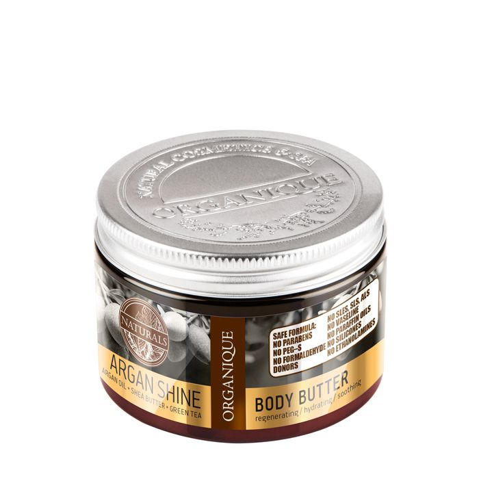 Masło do ciała dla skóry suchej i wrażliwej - Balsamy - Ciało - Organique