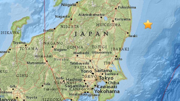 Japan issues tsunami warning after powerful earthquake off coast | fox13now.com