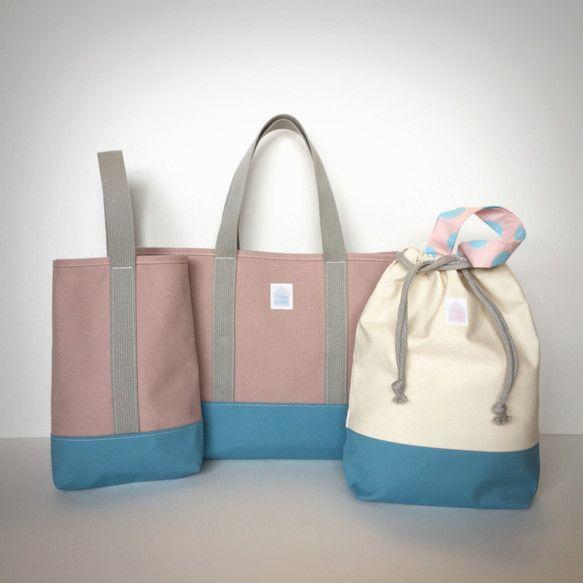 ▲限定色△ Canvas × ピンク&ライトブルー▲ 入園・入学グッズ3点セット