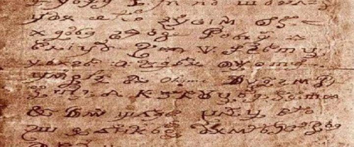 Nos vamos de aquí: gracias a la Deep Web, decodificaron la 'carta del diablo' del siglo XVII - Radioacktiva.com