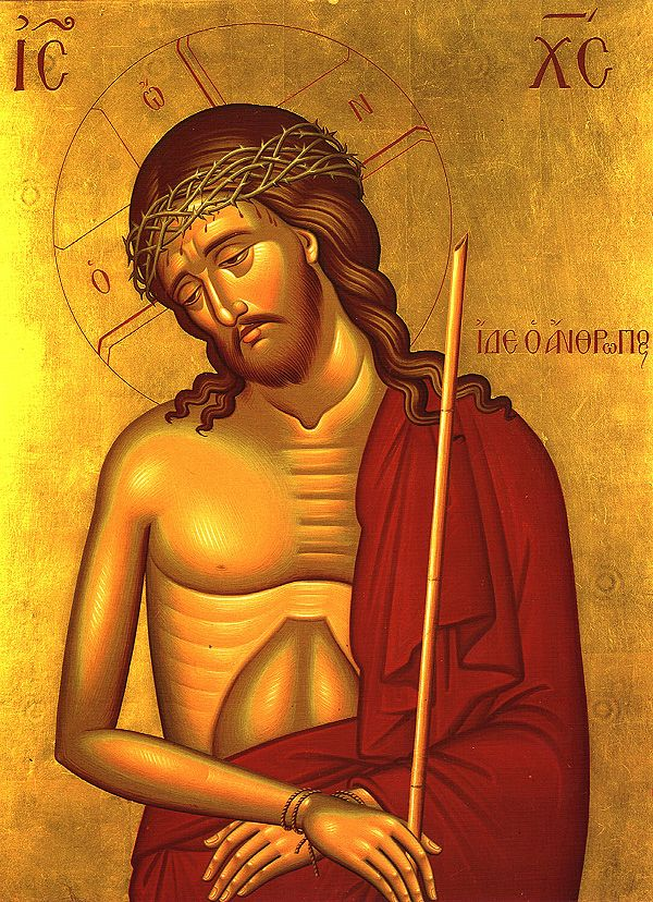 Behold the Man | Christ the Bridegroom Icon