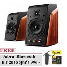 SWANS M200MKIII speaker 2.0 Hi-Fi System ประกันศูนย์ ฟรี Jabra bluetooth headset มูลค่า 990 บาท