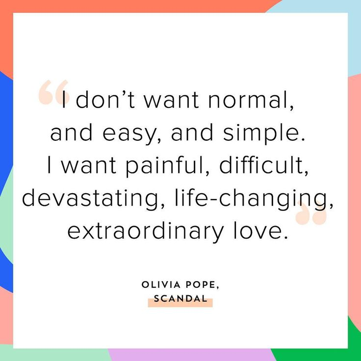 This quote about love from Scandal's Olivia Pope is TOO real + speaks to all the gladiators out there.