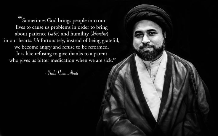 Spiritual Quotes by Nabi Raza Abidi