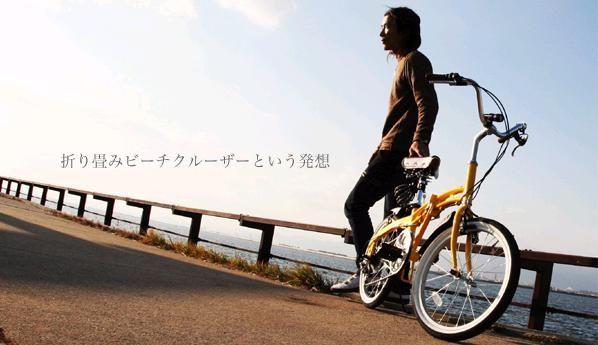 【楽天市場】DOPPELGANGER 20420インチ アルミ折り畳み自転車 6段変速 リアサスペンション付き※北海道(1260円)と離島・沖縄(2100円)は別途送料がかかります。【折り畳み自転車 折畳み自転車 折畳自転車 ミニベロ】:カーパーツ ユース