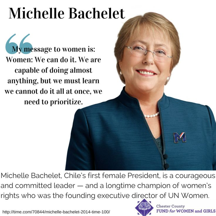"""Gender equality will only be reached if we are able to empower women."" - Michelle Bachelet"