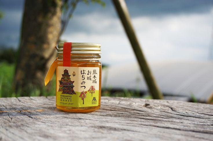 熊本城お城はちみつ:熊本城内の桜をはじめ、周辺の豊富な木々や花などから収穫しました。