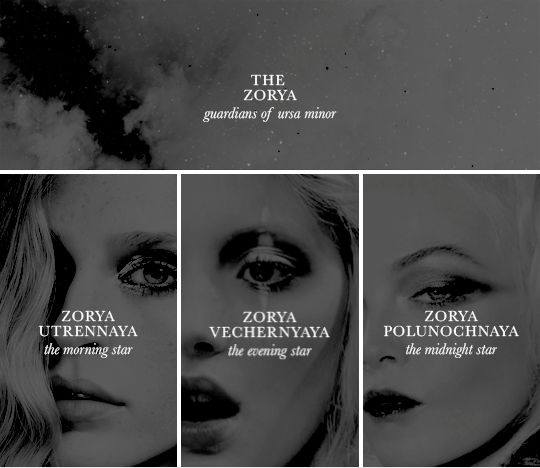 THE ZORYA are the three guardian goddesses in Slavic mythology, known as the Auroras. They guard and watch over the doomsday hound that threatens to eat the constellation Ursa Minor, the 'little bear.' If the chain breaks loose and the constellation is devoured, the universe is said to end.