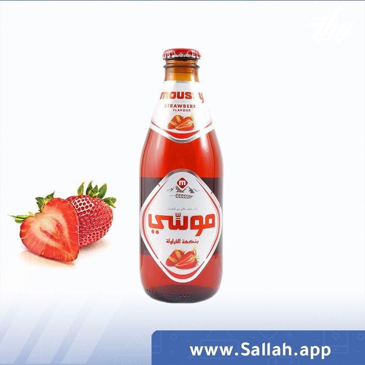 بيرة موسي خالية من الكحول بنكة الفراولة في تطبيق سلة Sallahapp Hot Sauce Bottles Sauce Bottle Hot Sauce