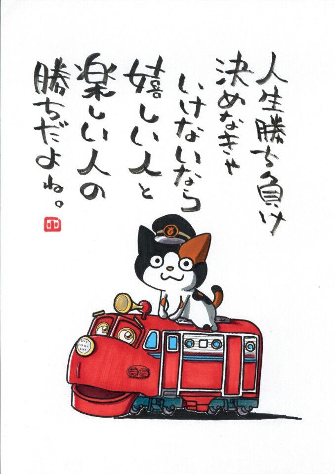 油断大敵です。 ヤポンスキー こばやし画伯オフィシャルブログ「ヤポンスキーこばやし画伯のお絵描き日記」Powered by Ameba
